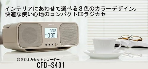 CFD-S401-5.jpg