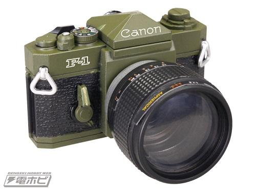 Canon_Gacha-2.jpg