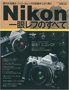 ニコン_Moo3.jpg
