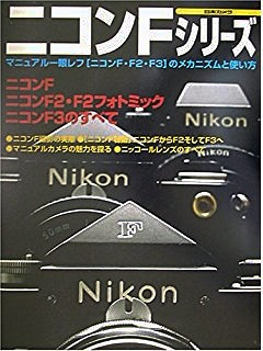 ニコン_Moo5.jpg