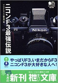 ニコン_Moo7.jpg