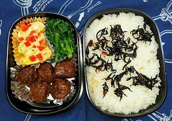 Lunch_Box-106.JPG