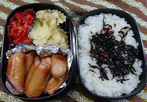 Lunch_Box-86.JPG