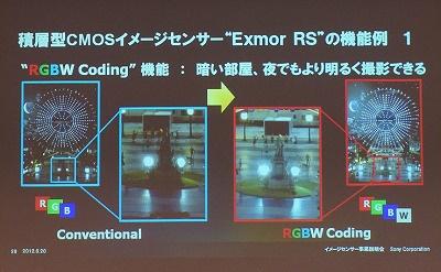 RGBW-2.jpg