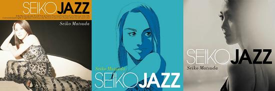 SEIKO_JAZZ-2.png