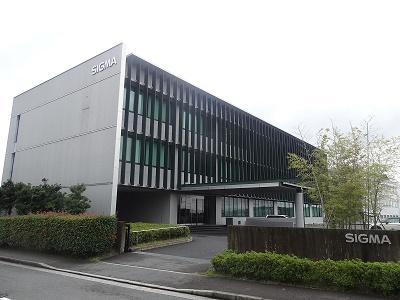 SIGMA_Corporation.jpg