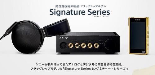 SONY_Signature.jpg