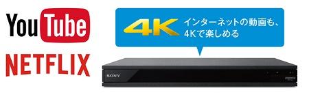 UBP-X800-2.jpg
