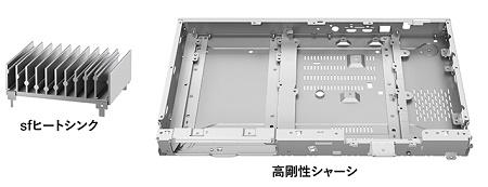 UBP-X800-3.jpg