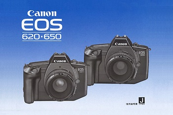 eos650_manual.jpg