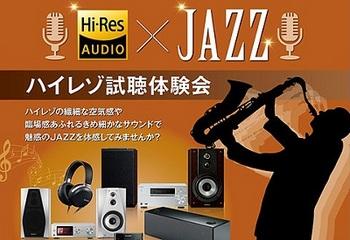 HJi-Rez Event.jpg