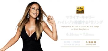 Mariah@Sony.png