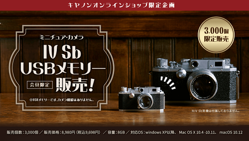 ⅣSb_USB-1.png