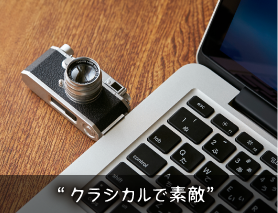 ⅣSb_USB-3.png
