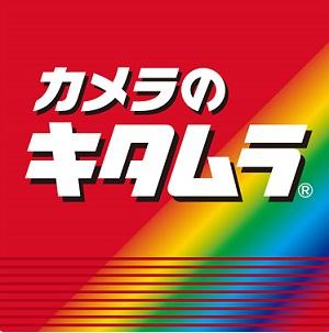キタムラ-ロゴ-1.jpg