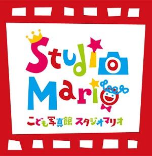 キタムラ-ロゴ-2.jpg