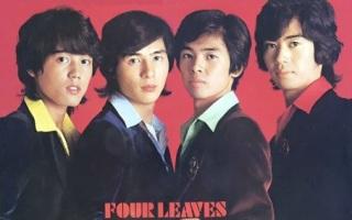 Four_Leaves.jpg