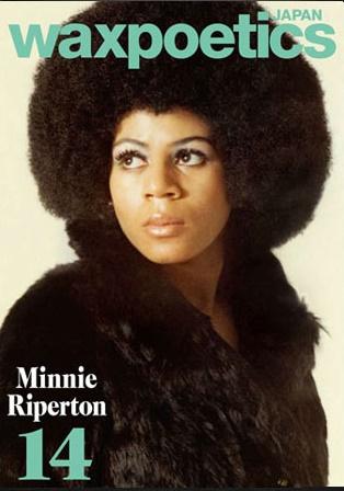 Minnie Riperton.jpg