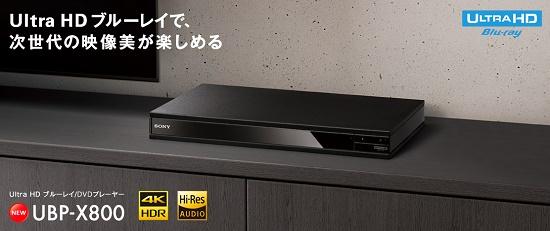 SONY_4K Ultra HD Blu-ray.jpg