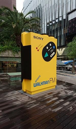 Walkman_40th-10.JPG