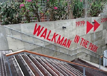 Walkman_40th-9.JPG