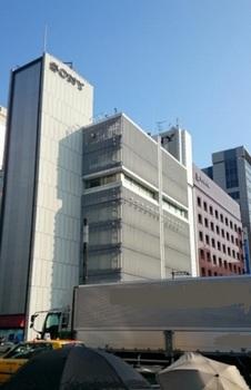 SONY BUILDING.jpg