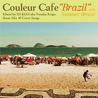 couleur cafe brazil.jpg
